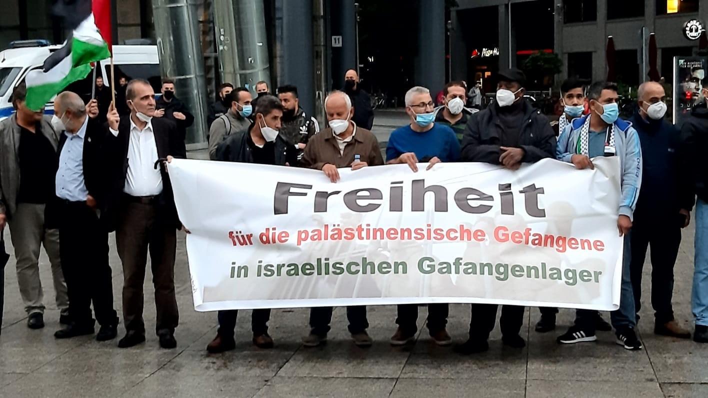 برلين: وقفة تضامنية مع الأسرى في سجون الاحتلال