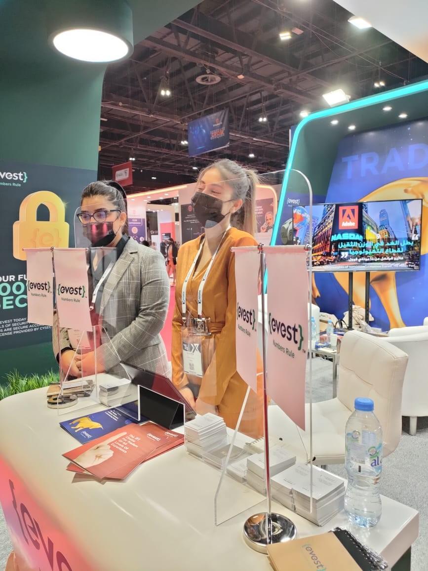 علي حسن في اكسبو دبي 2021: ايفست توفر منصة تداول آمنة، مبتكرة ومرنة